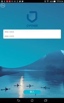 U-FREE screenshot 7