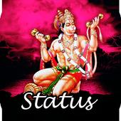 Hanuman Status icon