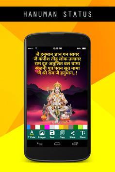 Hanuman Status apk screenshot
