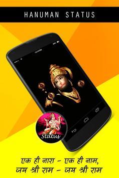 Hanuman Status poster