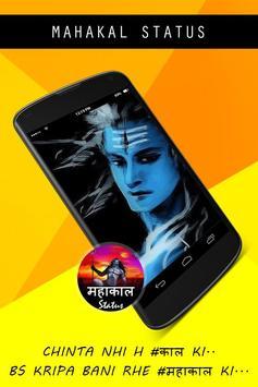 Mahakal Status poster