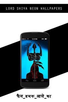 Shiva Neon Wallpapers HD screenshot 2