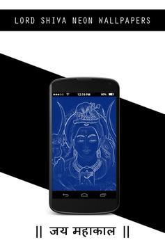 Shiva Neon Wallpapers HD screenshot 3