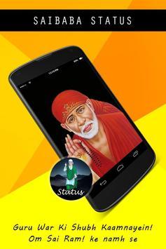 Sai Baba Status poster