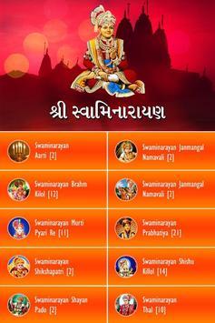 Swaminarayan MP3: Aarti, Bhajan Kirtan, Dhun, Thal screenshot 1
