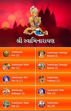Swaminarayan MP3: Aarti, Bhajan Kirtan, Dhun, Thal screenshot 3