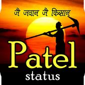 Patel Status icon