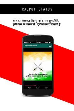 Rajput Status apk screenshot