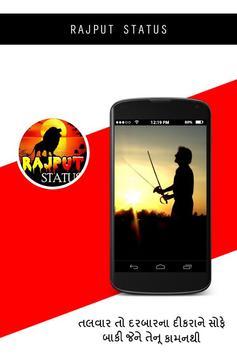 Rajput Status poster