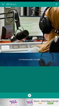 راديو بي بي سى BBC UK poster