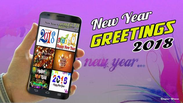 New Year Greetings 2018 poster
