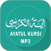 Ayat Kursi MP3 Audio Offline ikona