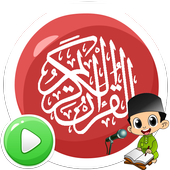 KidsQuran - Learn Qur'an for Kids with Audio icon