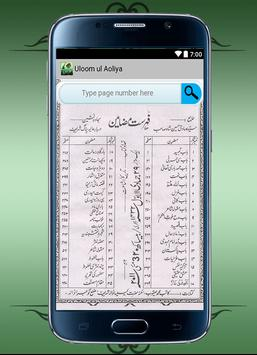 Haidri Book apk screenshot
