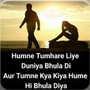 Dard Bhari Shayari Images APK