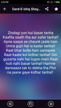 Dard E Ishq Shayari screenshot 2