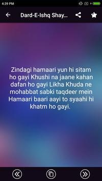 Dard E Ishq Shayari screenshot 4