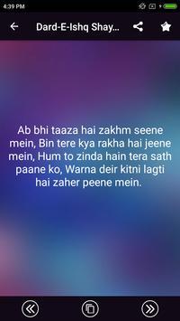 Dard E Ishq Shayari screenshot 5
