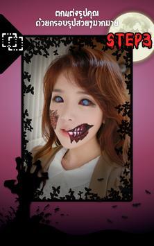 Halloween makeup Zombie photos apk screenshot