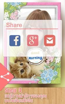 Lovely Dog and Cat screenshot 3