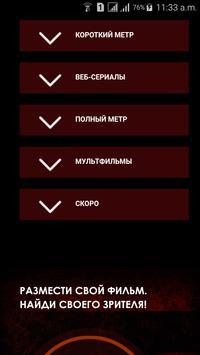 Район тьмы apk screenshot