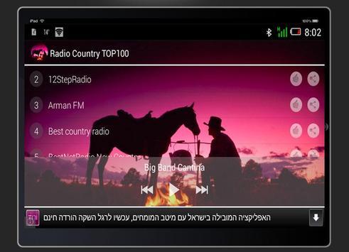 COUNTRY MUSIC | 100 RADIO screenshot 1