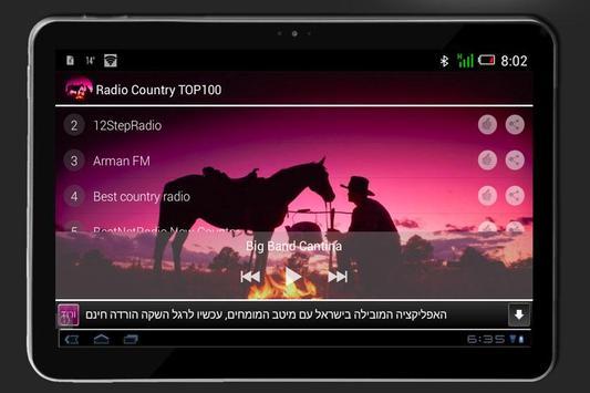 COUNTRY MUSIC | 100 RADIO screenshot 2