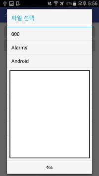 ModPE 스크립트 검사 screenshot 1