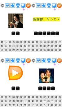 影視達人 screenshot 4