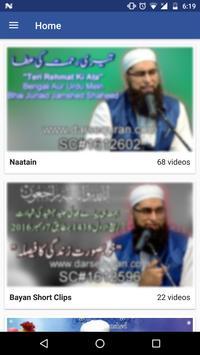 Tribute to Junaid Jamshed screenshot 1