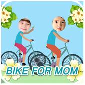 กรอบรูปบอกรักแม่ ปั่นเพื่อแม่ icon