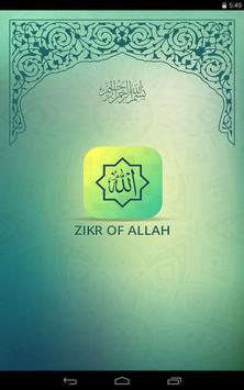 Zikr of Allah - Duas & Azkar apk screenshot