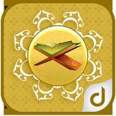 Supplications of Islam - Duas icon