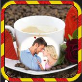 صورتك وصور حبيبك في اكواب قهوة icon