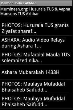 Dawoodi Bohra Akhbar (News) apk screenshot