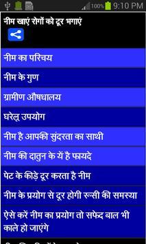 Benefits of Neem poster
