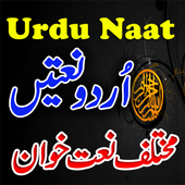Naat Sharif Urdu icon