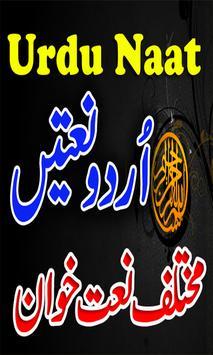 Naat Sharif Urdu poster