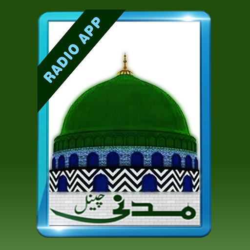 Madani Channel Radio