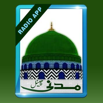 Madani Channel Radio poster