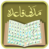 Madani Qaidah icon