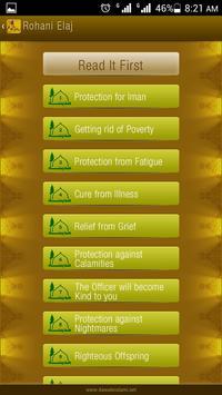 Rohani Ilaj screenshot 1