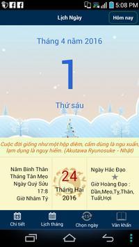 VietNam Calendar poster