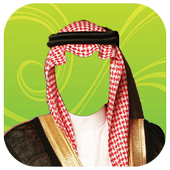 Arab Man Suit photo icon