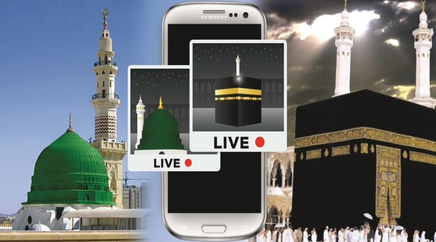 Makkah madina live 🕋 🕌 for android apk download.