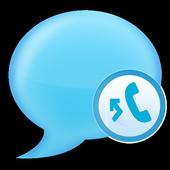 Chặn cuộc gọi-Mẫu tin nhắn icon