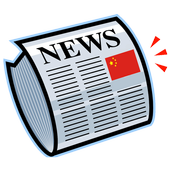 China News Online icon
