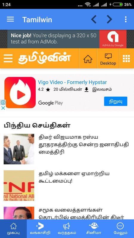 Sri Lanka News Online Screenshot 3