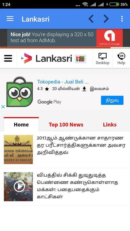 Sri Lanka News Online Screenshot 5