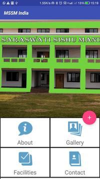 MSSM India apk screenshot